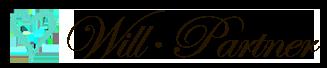 名古屋婚活・結婚相談所ならIBJ日本結婚相談所連盟 正規加盟店のWill・Partner -ウィルパートナー-